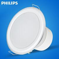 飞利浦(PHILIPS) LED筒灯射灯 闪灵二代天花灯客厅灯过道灯
