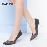 【11.24 鞋靴超级品类日】Daphne/达芙妮 女鞋 时尚细高跟尖头水钻浅口单鞋