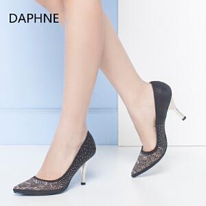 Daphne/达芙妮 女鞋 时尚细高跟尖头水钻浅口单鞋