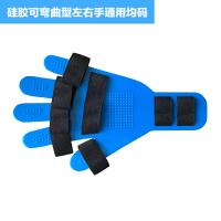 分指板 中风偏瘫康复训练器材手指弯曲矫正器手部固定夹板分指器 硅胶可弯曲左右手通用均码 款