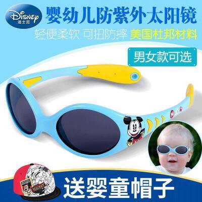 迪士尼宝宝太阳镜1-3男童防晒防紫外线儿童眼镜女婴幼儿墨镜0-2岁