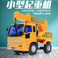 儿童玩具车男孩子耐摔3-6周岁工程车起重机大吊机模型小汽车