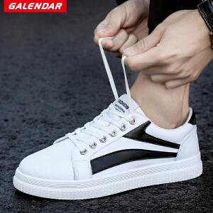 【每满100减50】Galendar男子板鞋2018新款百搭休闲小白鞋男生系带平底校园板鞋XCZ1881
