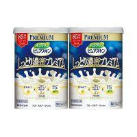 【网易考拉】巴斯克林超浓牛乳蜂蜜乳木瓜浴盐 600克/罐*2罐