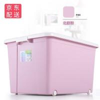 特大号收纳箱250L塑料整理箱储物箱收纳盒家用搬家打包被子玩具储物箱子带轮子有盖