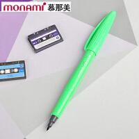 韩国monami/慕娜美04031-77PLUS PEN 荧光绿色水性笔勾线纤维笔绘图彩色中性笔签字笔书法美术绘画艺术