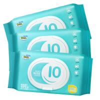 韩国进口U-ZA 婴儿加厚湿巾80片x3 新生儿宝宝手口加厚湿纸巾240抽