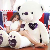 可爱熊猫毛绒玩具送女友生日礼物公仔布娃娃女孩抱抱熊1.6米