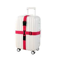 创意拉杆箱旅行箱行李箱捆箱带 十字打包带加厚 红色