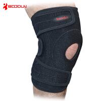 加长护膝运动护具防护保暖运动骑车跑步篮球羽毛球登山膝盖护具男 黑色 4弹簧加长加强型单只装