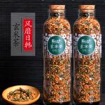 买1送1 陌上花开玄米茶 日本茶日式寿司玄米绿茶 糙米茶蒸青绿茶 130g/罐