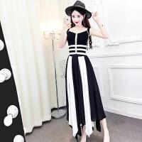套装女夏2018新款时尚名媛风吊带针织衫撞色不规则半身裙两件套潮 白拼黑