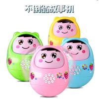 不倒翁故事机 儿童宝宝婴儿大号不倒翁娃娃3-6-9-12个月0-1岁音乐玩具