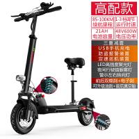 毛毛酷锂电池电动滑板车折叠代驾两轮代步车迷你电动车自行车 升级三减震80-100公里 黑 48V