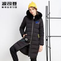 波司登(BOSIDENG)大毛领潮人狐狸毛冬季时尚保暖图案贴标羽绒服女款B1601148