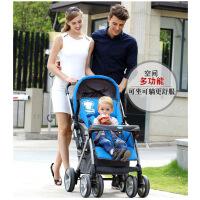 【支持礼品卡】大号婴儿推车避震折叠可坐可躺简易宝宝好儿童双向高景观婴儿车w7w