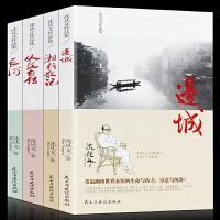 超级记忆术大全集 开发大脑提高记忆力过目不忘训练方法技巧 高效提升脑力情商工具书 生活行为与读心术心理学基础书籍