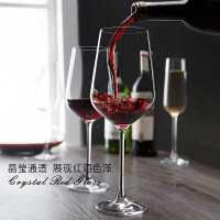 红酒杯套装欧式家用6只装葡萄酒醒酒器大号2个水晶玻璃高脚杯酒具