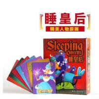 儿童益智玩具Sleeping Queens 睡皇后 沉睡皇后 桌游卡牌