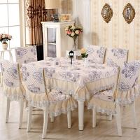 桌布布艺餐桌布椅套椅垫套装棉麻椅子套茶几布台布坐垫圆桌 +130*180桌布