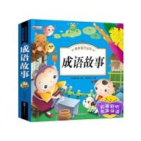 3-6岁 亲亲宝贝丛书 成语故事 婴儿撕不烂翻翻书 启蒙识字纸板卡片 儿看图识物说话讲故事 认知儿童益智书籍