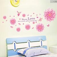创意客厅卧室自粘墙贴纸墙花浪漫温馨床头壁画贴纸墙贴画墙画花卉 大
