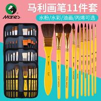 马利油画笔套装美术专用画笔丙烯水专业用品水彩粉笔刷子扇形排笔初学者手绘墙绘色彩笔颜料绘画成人画画全套