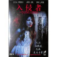 入侵者DVD9( 货号:7887634061)