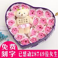特别神秘给女朋友走心的礼物惊喜浪漫生日送女友送给女生表白爱情