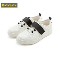 巴拉巴拉小白鞋儿童中大童板鞋男童鞋子2018新款秋季儿童运动鞋潮