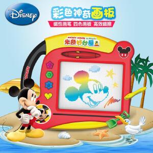 【领券立减50元】迪士尼儿童画板磁性写字板宝宝绘画画板1-3岁小孩玩具彩色涂鸦板活动专属