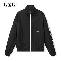 GXG男装 2018春季新品黑色时尚潮流休闲翻领夹克外套男#181821128
