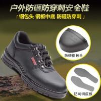 劳保鞋男士轻便安全工作鞋防砸防刺穿老保鞋夏季透气耐磨工地