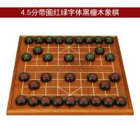 20180410112420524父节好礼中国象棋套装黑檀木象棋木质折叠象棋盘送pu象棋盘
