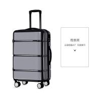 行李箱男24寸万向轮拉杆箱女20寸旅行箱28学生密码箱子皮箱26
