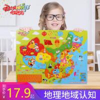 磁性中国地图儿童早教2-5岁3-6周岁男孩女孩益智木质拼图积木玩具