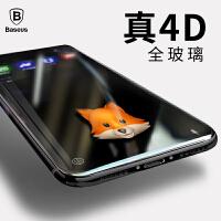 【支持礼品卡】倍思iPhoneX钢化膜苹果X手机贴膜水凝4D全屏覆盖10防指纹 X蓝光8x
