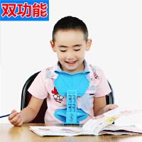 儿童坐姿矫正器小学生视力保护器纠姿器预防近视纠正架坐姿矫正仪