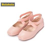 巴拉巴拉童鞋女童单鞋公主鞋新款秋季中大童儿童皮鞋时尚鞋子