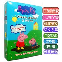 英文原版动画 粉红猪小妹Peppa Pig小猪佩奇1-5季全集DVD英语字幕