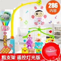 【支持礼品卡】婴儿床铃玩具 宝宝0-1岁旋转音乐风铃 新生幼儿床3-6-12个月挂件j5a