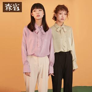森宿纯色衬衣春装2018新款文艺领结肌理光泽感衬衫女