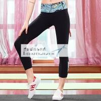 20180416184036801紧身瑜伽裤 女 七分裤 休闲运动裤跑步裤 紧身裤 健身服 印花拼接
