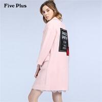 Five Plus新女秋装拼接字母印花中长款宽松西装外套