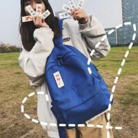 少女书包女韩版高中生双肩包休闲简约潮大学生校园帆布背包 蓝色 收藏8个补贴