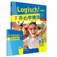 开心学德语(青少版)(A1)(学生用书)(附单词手册)
