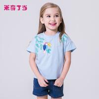米奇丁当童装女童中大童T恤2018新品夏装休闲百搭卡通短袖上衣