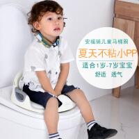 【支持礼品卡】座便器加大号儿童马桶圈坐便器男宝宝坐便圈女小孩马桶盖垫婴幼儿座便器 gq3