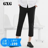 GXG男装 男士修身时尚韩版黑色九分裤#171102222