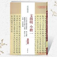 上海安兴A4 85g复印纸/打印 A4纸 250张白纸
